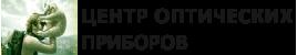 Центр оптических приборов
